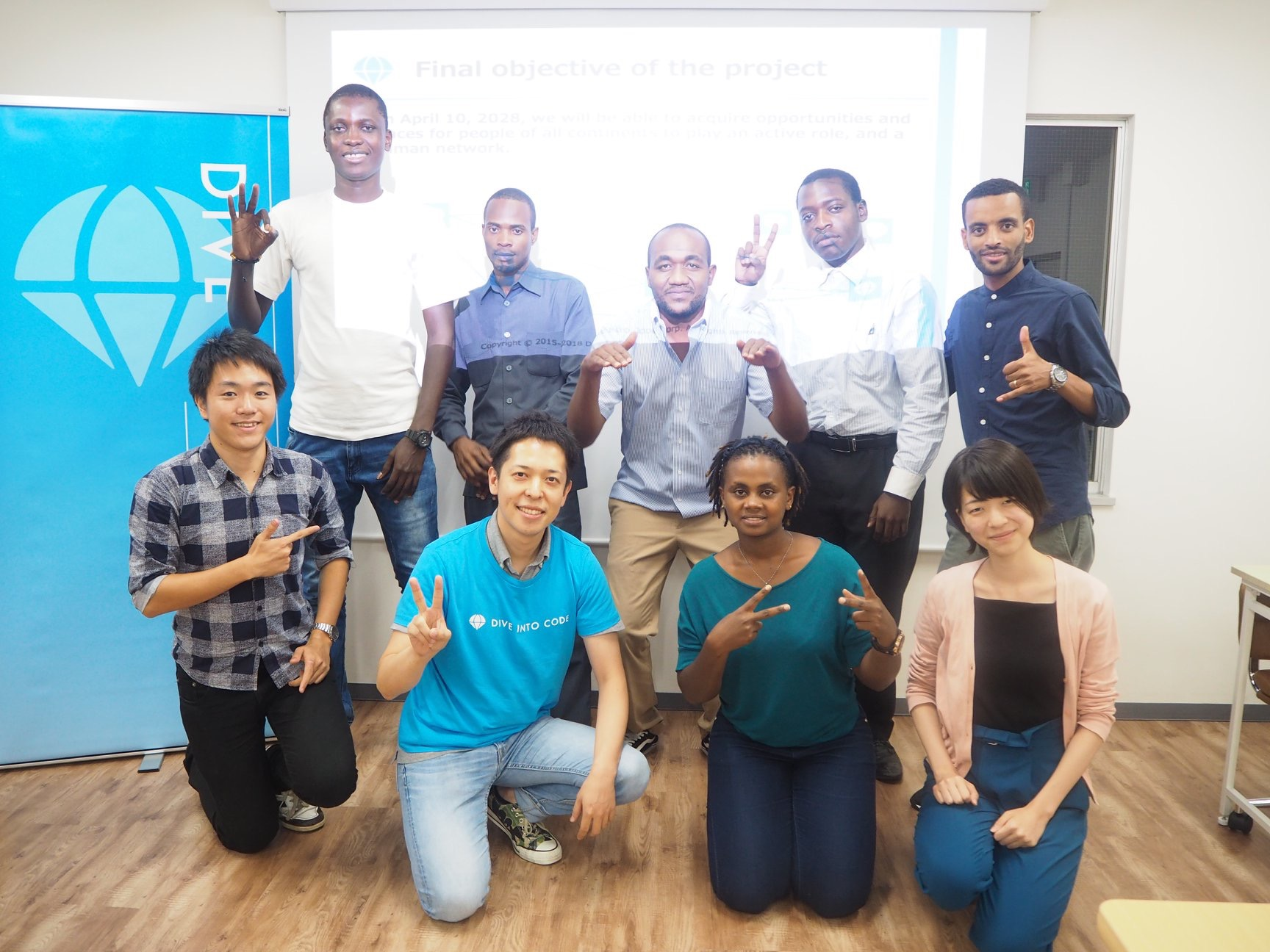 🇷🇼ルワンダで「IT教育」x「雇用の創出」(株)DIVE INTO CODEのアフリカ事業を聞く!